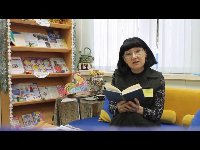 Изображение предпросмотра прочтения – ЭльвираАбдуллаева читает произведение «Двадцать первое. Ночь. Понедельник…» А.А.Ахматовой