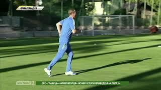 Юношеская сборная Украины готовится к старту на чемпионате Европы