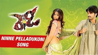 Ready Telugu Movie | Nine Pelladukoni Song | Ram | Genelia | Srinu Vytla | Devi Sri Prasad
