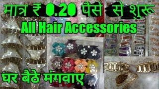 Ladies Hair Accessories Wholesale ! Cheapest Hair Accessories In Delhi !