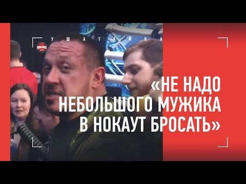 Кокляев - о реванше с Емельяненко и бое с Тарасовым