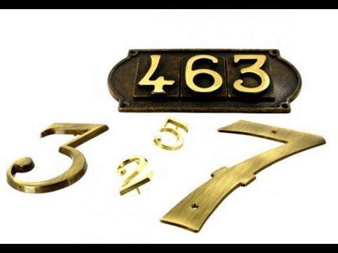 Счастливое число квартиры. А какой у вас номер квартиры? Часть 1