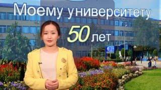 видео Юго-центральный национальный университет