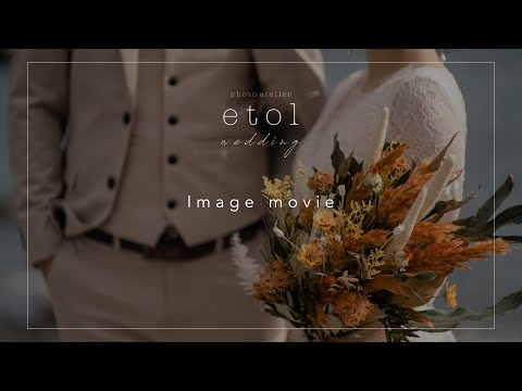 etol wedding コンセプトPRムービー