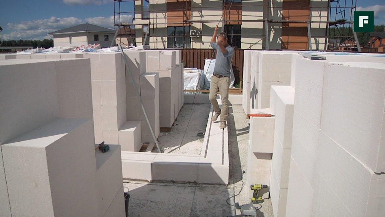 бетон видеоролики