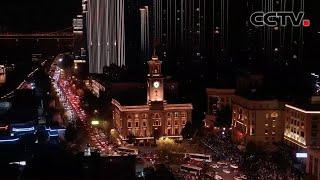 中国各地举行特色活动迎新年 |《中国新闻》CCTV中文国际 - YouTube