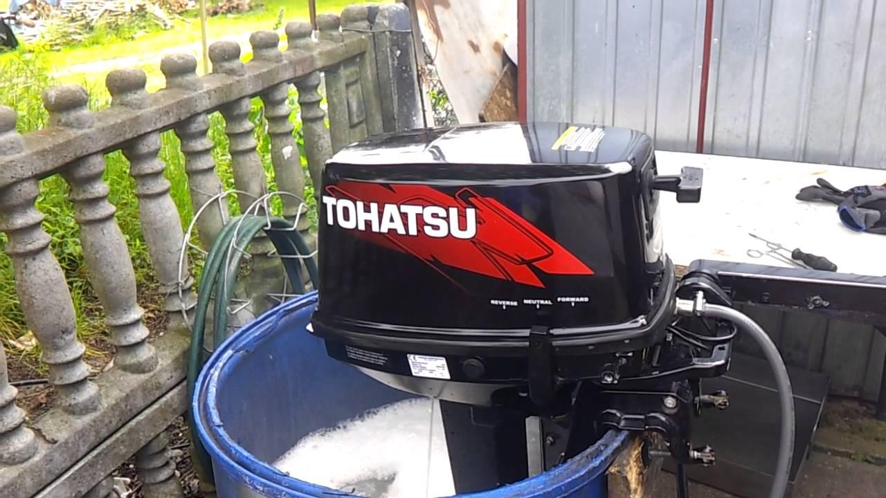 2008 Tohatsu 9 8 Hp Outboard Motor 2 Stroke 4 Suw