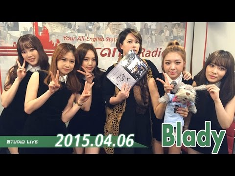 [K-Poppin'] 블레이디 (Blady) - 다가와 (Come to Me)