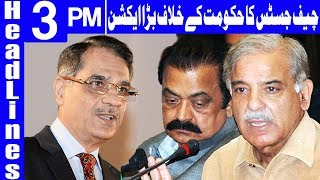 Will Conduct Forensic Audit of Petroleum Prices: CJP - Headlines 3 PM - 9 May 2018 - Dunya News