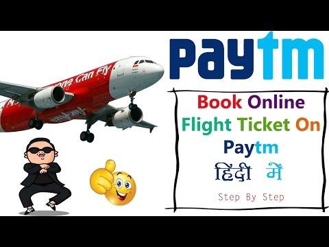 Booking Online Flight Ticket On Paytm In Hindi   हवाई जहाज की  टिकेट बुक करे पेटीएम से