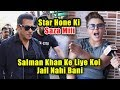 Rakhi Sawant Reaction On Salman Khan JAIL For Blackbuck Case