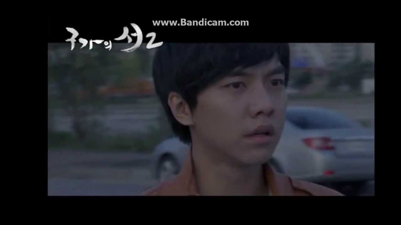 Download Gu Family Book 2 Teaser - Dam Yeo Wool & Choi Kang Chi (Nerdymustache)