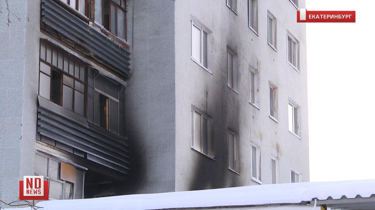 Пожар унес жизни 8 человек. Рассказы спасенных