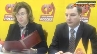 #Епифанова: Заявление Миронова 2016 #Беломорканал(, 2016-02-10T11:43:58.000Z)