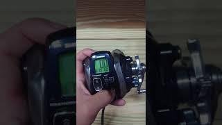 SHIMANO 電動丸試用模式點選(屏東阿弟示範) thumbnail