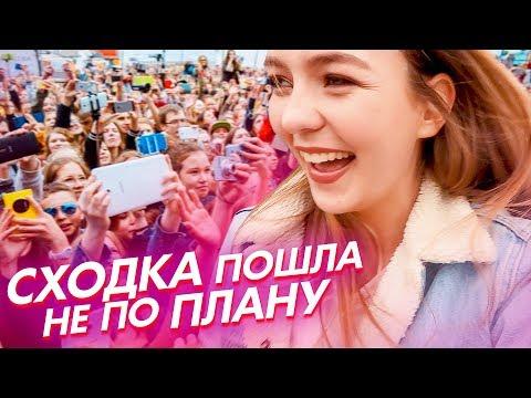 ВЛОГ: РАСПЛАКАЛАСЬ В КАЗАНИ// КОНЦЕРТ КОРЖА //Мне подарили НОЖ!