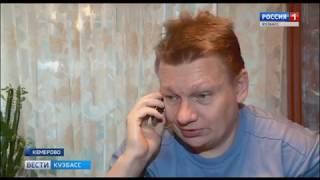 В Кемерове инвалиду не хотели выдавать паспорт без военного билета