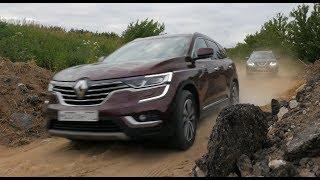 Что круче? Сравнили Nissan X-Trail с Renault Koleos и очень удивились | Выбор есть!