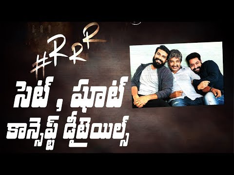 #RRR movie set, shoot & concept details | SS Rajamouli - NTR - Ram Charan movie | Indiaglitz Telugu