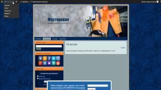 Создать свой сайт быстро и без регистрации. Спринсайт.(Видео о сервисе позволяющем самому, в кратчайшие сроки, создать полноценный сайт. Свой сайт это легко!, 2014-03-02T11:13:35.000Z)