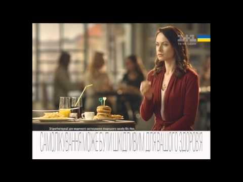 Віс Нол реклама (Вис Нол) - Допомога шлунку при гастриті