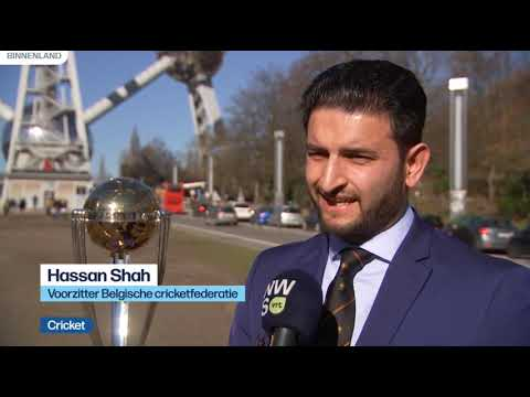 ICC World Cup Trophy Tour | Brussels 2019 |  Media and Press Coverage - VRT NWS