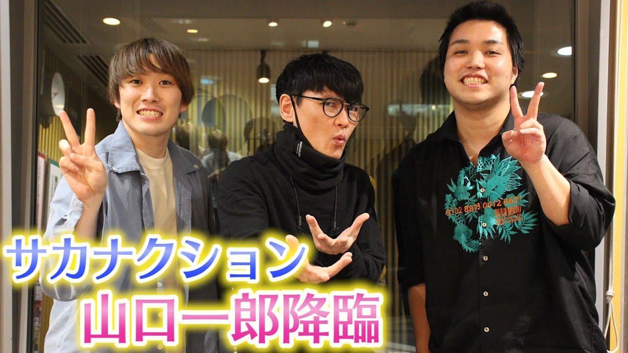 【神回】サカナクションの山口一郎さんがトミー(音楽知らない男)を改心させるドキュメンタリー