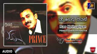 Rae Nethupiyan | Prince Udayapriyantha | Official Music Audio | MEntertainments Thumbnail