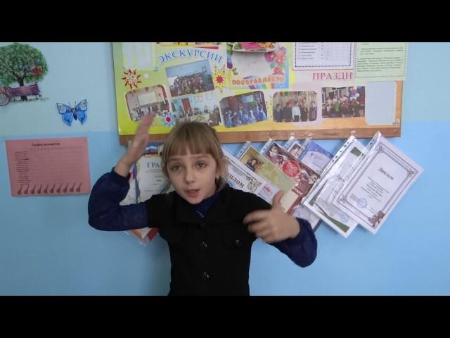 Изображение предпросмотра прочтения – КираДудина читает произведение «Мартышка и очки» И.А.Крылова