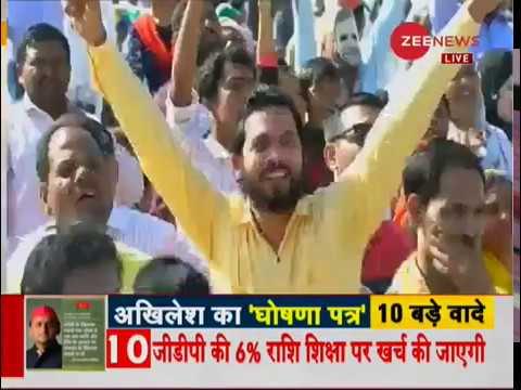 Deshhit: Akhilesh Yadav releases SP's manifesto for LS Polls Mp3