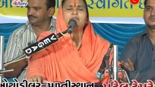 Jayshri Dasji Mataji Dayro Navi Pipdi Live Programme - 1
