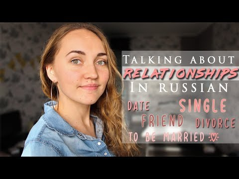 Russian Vocabulary & Phrases For Describing RELATIONSHIPS | Learn Russian
