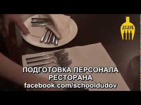 Работа в Витебске -
