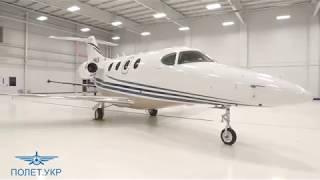 видео заказ личного самолета