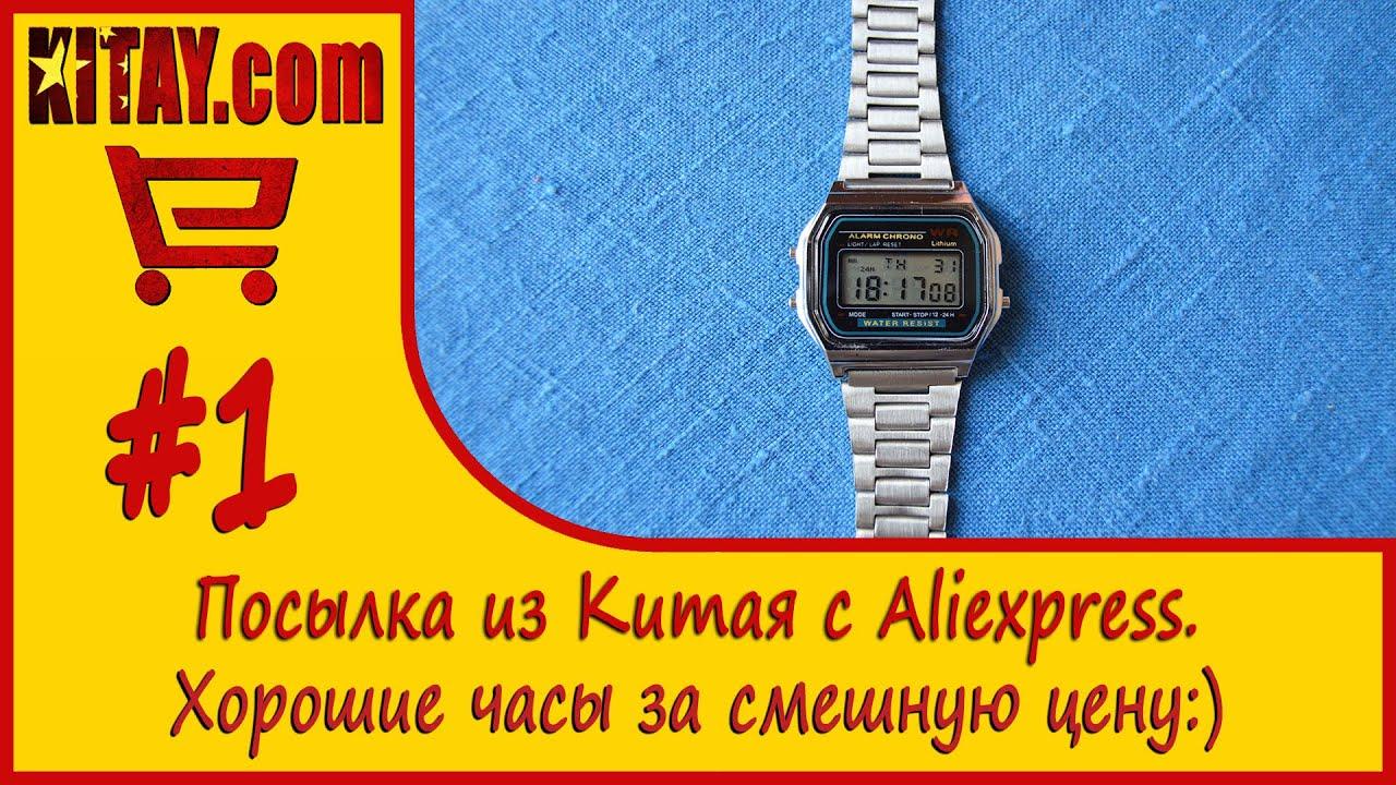 Японские наручные часы q&q в минске и с доставкой по беларуси можно купить в интернет-магазине компании ziko. Закажите наручные часы q&q по.