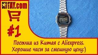 Дешевые наручные электронные часы из Китая с Aliexpress(, 2014-08-03T10:28:41.000Z)