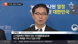 마식령, 김정은 치적 홍보?