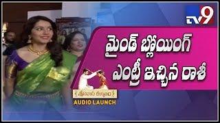 Raashi Khanna bridal look and entry at Srinivasa Kalyanam Audio Launch - TV9