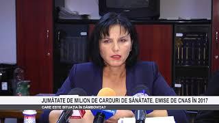Jumătate de milion de carduri de sănătate, emise de CNAS în 2017 - www.columnatv.ro(, 2017-09-27T12:49:35.000Z)