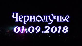 Фестиваль фейерверков в Омске 2018