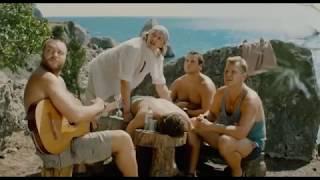 Дикари (фильм, 2006)