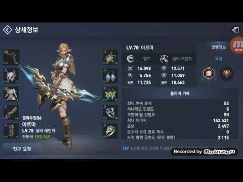 lineage 2 revolution pvp (Thai) 60 vs 78 ธนู
