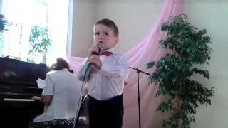 Фиштрига Ник (4 года) песня: