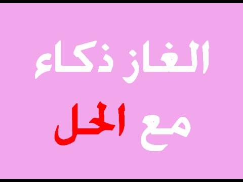أغنية باللغة العربية الفصحى