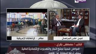 بالفيديو.. بكري: من يظنوا أن تجار العملة اختفوا واهمون