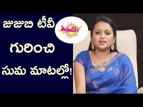 suma and rajiv kanakala's TheJujubiTV   Anchor Suma And Rajiv Kanakala Interview   friday poster
