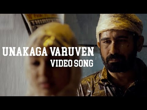 Unakkaga Varuven Song Lyrics From Pichaikkaran