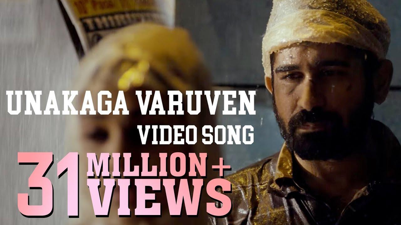 Download Unakaga Varuven - Pichaikkaran   Video Song   Vijay Antony, Satna Titus   Sasi   2K