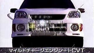 2000年ごろのスバル プレオのCMです。中田英寿さんが出演されてます。