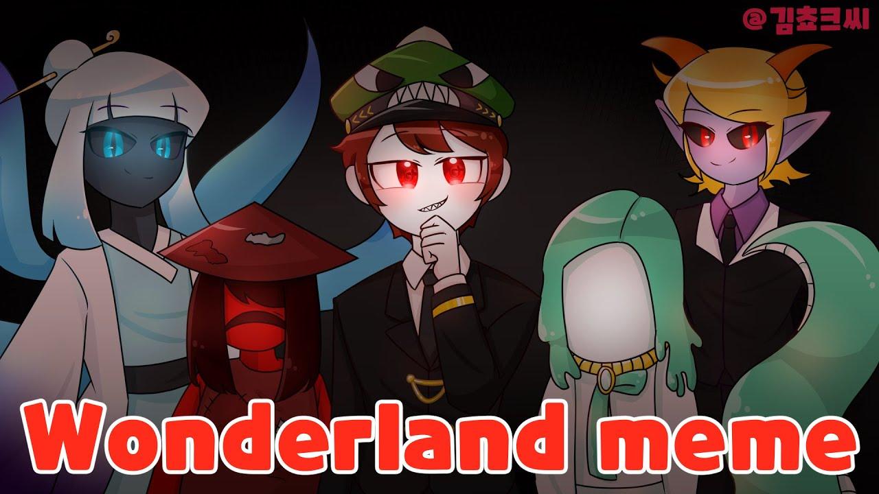 밤을 보는 눈 공룡님으로 Wonderland meme ∥라컨팀 면접/불합격∥